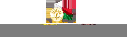 Présidence de la République de Madagascar